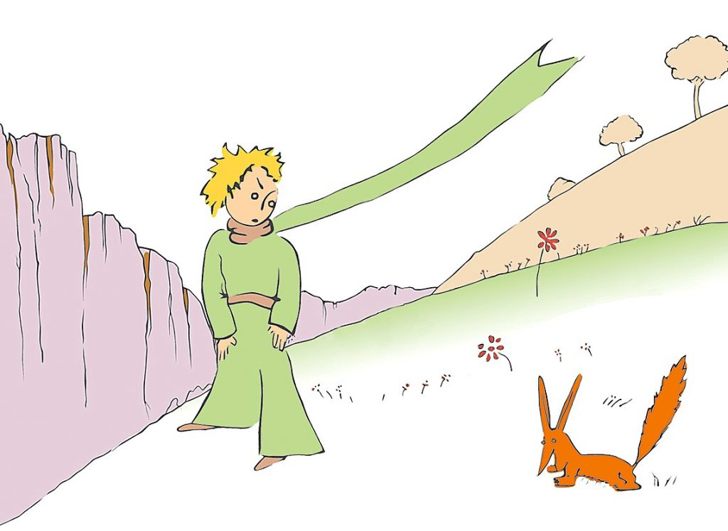 Illustration from Le Petit Prince, by Antoine de Saint-Exupéry